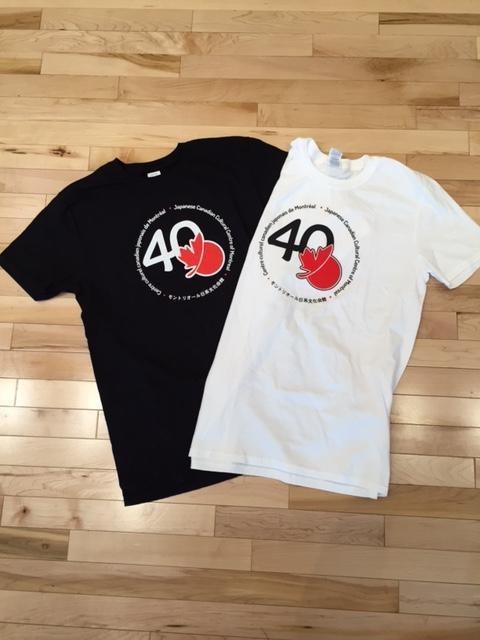 JCCCM40thTshirt