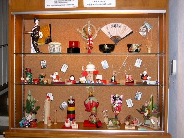 2017 oshogatsu display